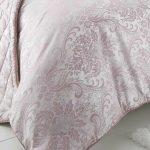 Beautiful Pink Floral Duvet Cover + 2 Pillow Cases KATRINA